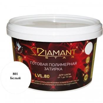Готовая полимерная затирка Diamant Star lvl.80. 2кг цвет белый 801