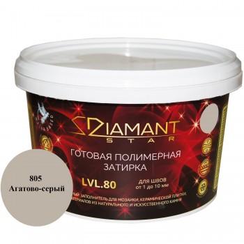 Готовая полимерная затирка Diamant Star lvl.80. 2кг цвет агатово-серый 805