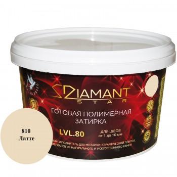 Готовая полимерная затирка Diamant Star lvl.80. 2кг цвет латте 810