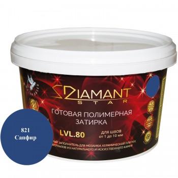 Готовая полимерная затирка Diamant Star lvl.80. 2кг цвет сапфир 821