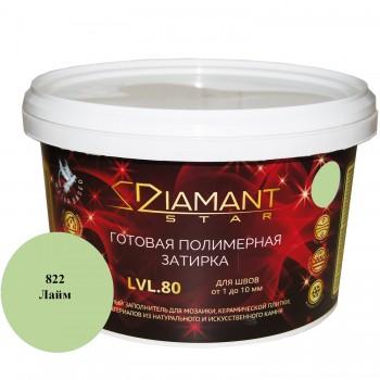 Готовая полимерная затирка Diamant Star lvl.80. 2кг цвет лайм 822
