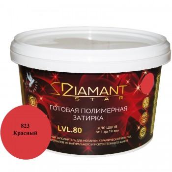 Готовая полимерная затирка Diamant Star lvl.80. 2кг цвет красный 823