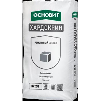 Ремонтный состав Основит ХАРДСКРИН RC20