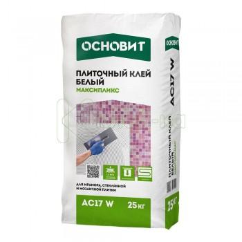 Клей плиточный ОСНОВИТ МАКСИПЛИКС АС17 W профи мрамор, 25 кг