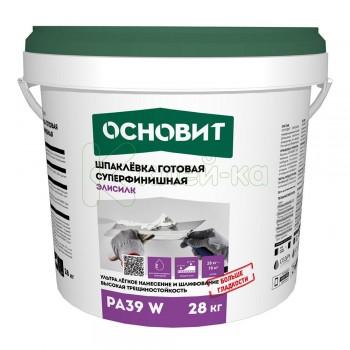 Шпаклевка готовая суперфинишная ОСНОВИТ ЭЛИСИЛК PA39 W