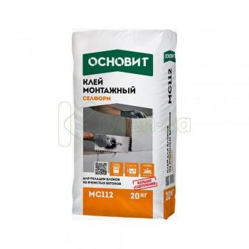 Монтажный клей для блоков ОСНОВИТ ТЕХНО MC112 (40 кг)