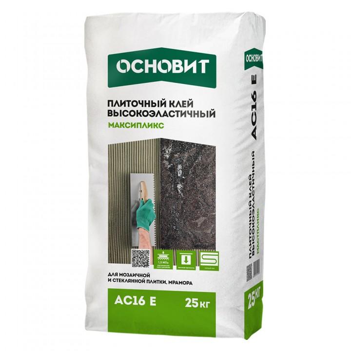 Клей плиточный ОСНОВИТ МАКСИПЛИКС АС16 E высокоэластичный, 25 кг
