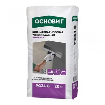 Шпаклевка гипсовая универсальная ОСНОВИТ ЭКОНСИЛК PG34 G (20 кг)