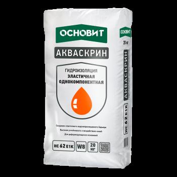Гидроизоляция эластичная однокомпонентная ОСНОВИТ АКВАСКРИН HC62 E1К (20 кг)