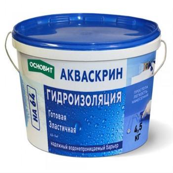 Гидроизоляция эластичная готовая ОСНОВИТ АКВАСКРИН HA64 (4,5 кг)
