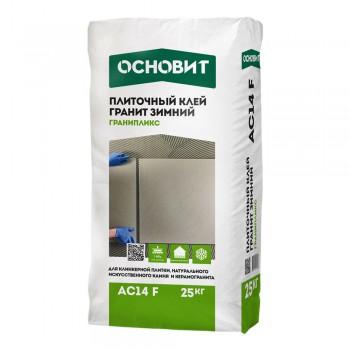 Клей плиточный зимний ОСНОВИТ ГРАНИПЛИКС АС14 F (25) кг